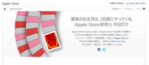 スクリーンショット 2013-01-02 10.10.51