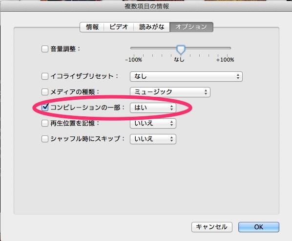スクリーンショット 2013-01-19 13.43.46