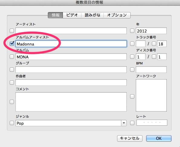 スクリーンショット 2013-01-19 14.05.26
