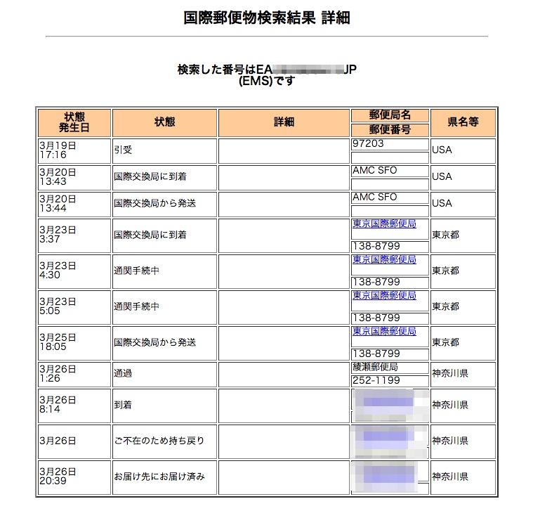 スクリーンショット_2013-03-26_23.44.13